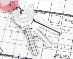 賃貸物件の鍵