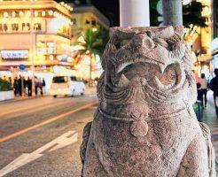 沖縄国際通り入り口
