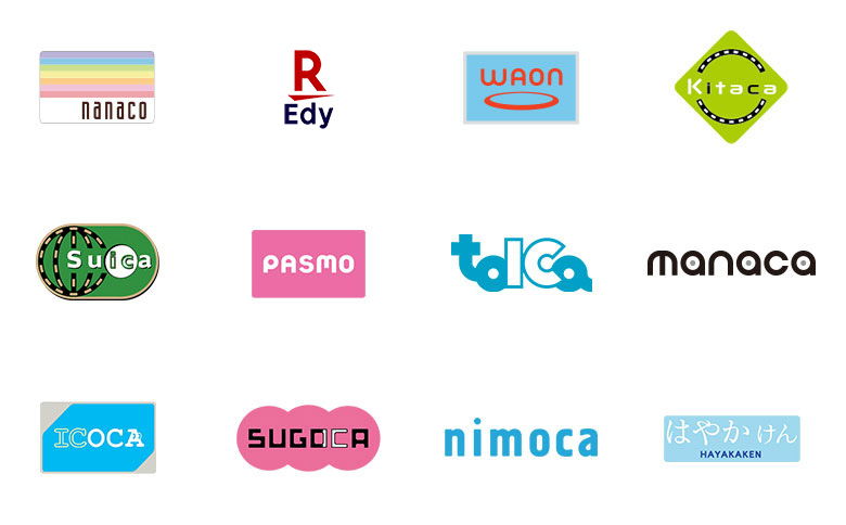 電子マネーのロゴ