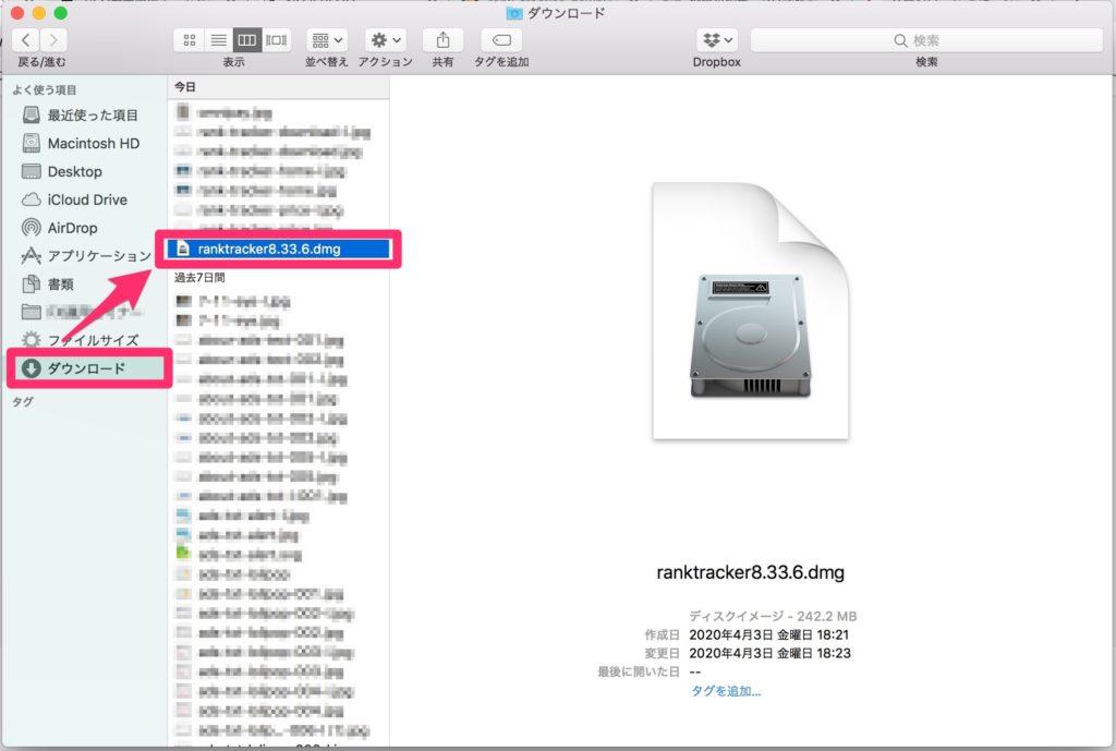 Rank Tracker(ランクトラッカー)のダウンロードファイル